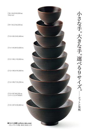 大島A4ポスター(RGB) ブログ用 解像度72.jpg