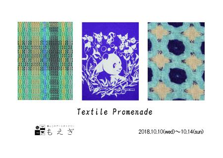 textile promnade.JPG